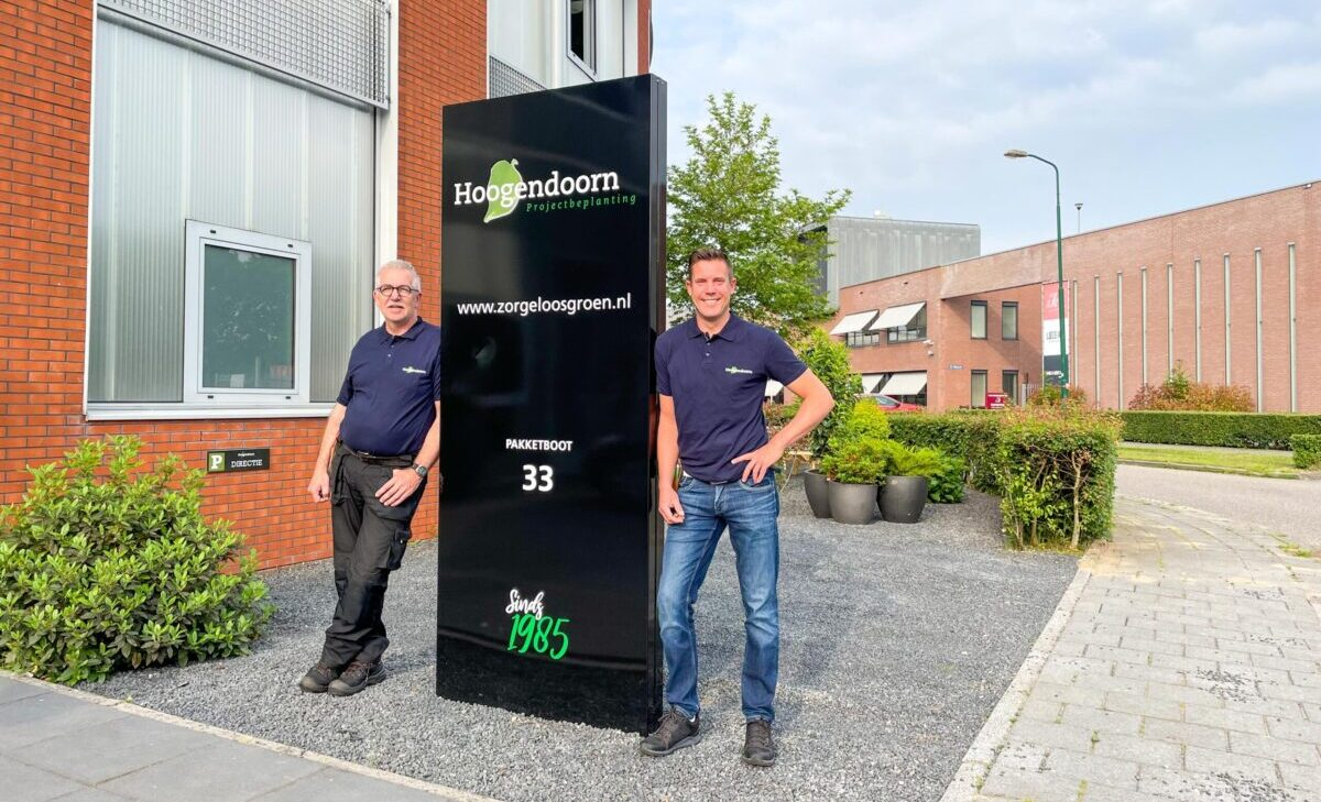 Jeroen en Ron nieuw bij Hoogendoorn 2021